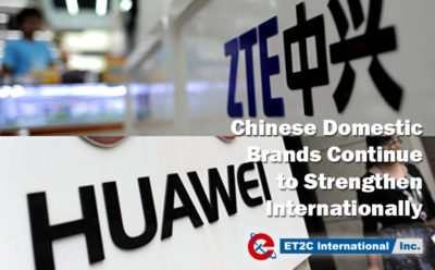 Chinese Domestic Brands Continue to Strengthen Internationally