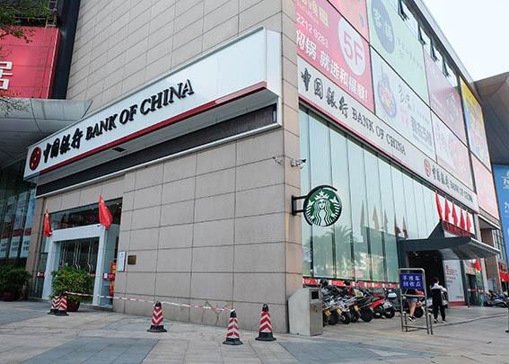 Asia Sourcing bank of china coronavirus