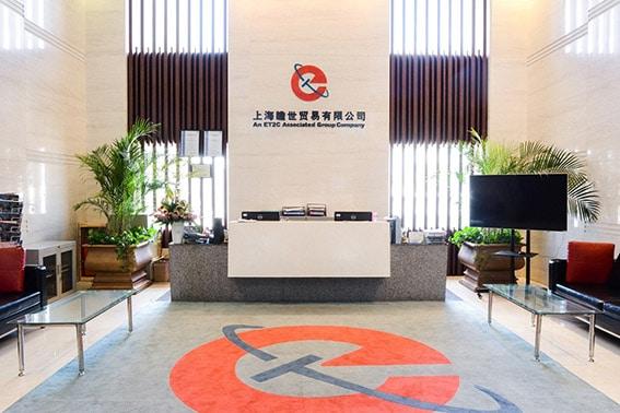 ET2C office