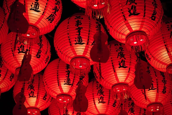 Chinese New Year Ox red lanterns ET2C Int.