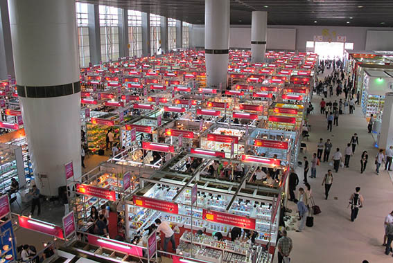 Find Wholesale Suppliers China Trade show sourcing ET2C