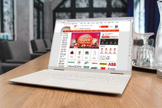 Wholesale alibaba ecommerce suppliers China ET2C