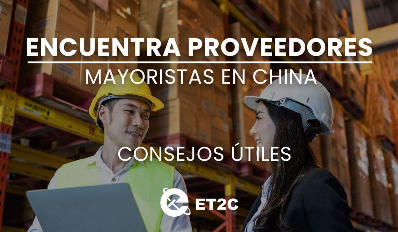 Encuentra proveedores mayoristas en China: Consejos útiles